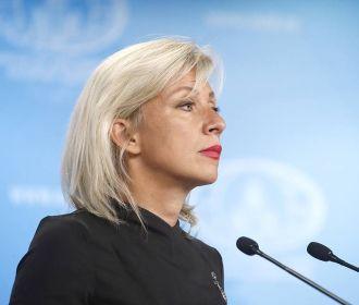 Захарова оценила заявление генпрокурора США о вмешательстве в протесты