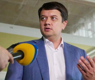Разумков: Украина будет двигаться в рамках Минских соглашений
