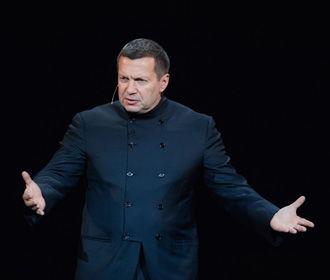 Коломойский приглашал российского пропагандиста Соловьева на «1+1»