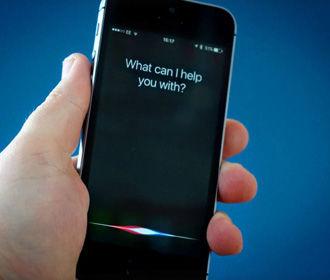 На Apple подали в суд из-за прослушки голосовых запросов пользователей Siri