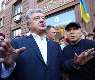 ГБР назначило 35 экспертиз по делам против Порошенко