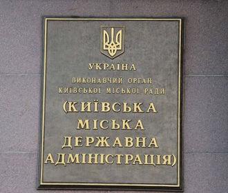 """""""Голос"""" раскритиковал решение Офиса президента по Кличко"""
