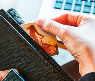 Что означает, что кредит через Интернет?
