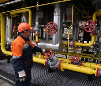 Россия и Украина договорились интенсифицировать работу по газу