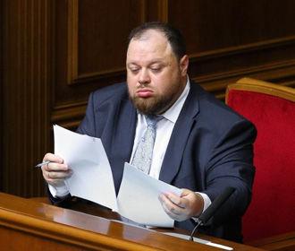 Стефанчук вернет компенсацию за жилье - Арахамия