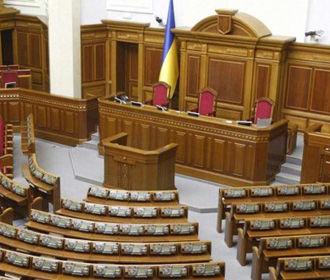 Зеленский предлагает уменьшить количество народных депутатов до 300