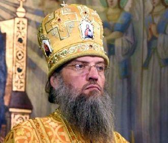 Запорожский митрополит УПЦ написал письмо монахам Афона накануне визита Варфоломея