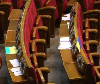 Рада приняла обновленный законопроект о нотариате