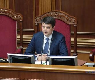 Разумков анонсировал проведение местных выборов осенью-2020