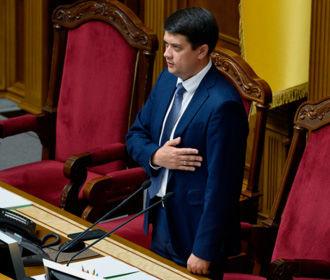 Разумков заверил о неизменности геополитических векторов Украины
