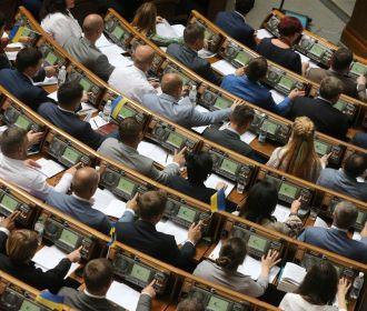 Фракция Порошенко зарегистрировала проект об отмене закона об импичменте