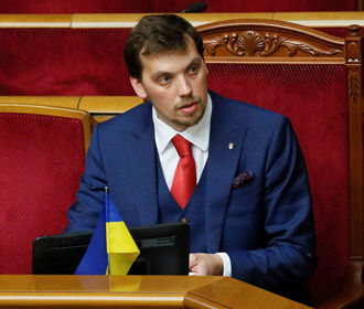Украина намерена добиться долгосрочного контракта на транзит российского газа – Гончарук