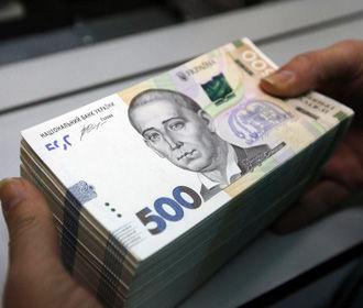 Нардепы подняли порог финмониторинга до 400 тысяч гривен