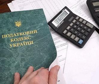 Украина упала в мировом рейтинге по уплате налогов