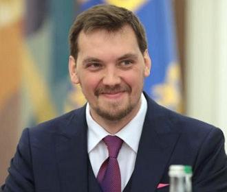 Киев не пойдет на продление на год контракта по газу, заявил Гончарук