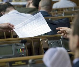 К проекту госбюджета подали около 2500 поправок