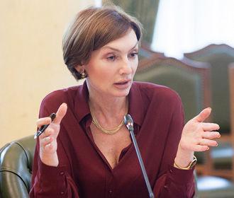 Рожкова и Сологуб обжаловали выговор Совета НБУ