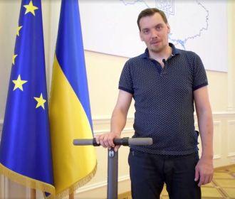 Гончарук рассказал о прогрессе в переговорах с МВФ