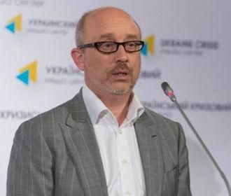 Зеленский назначил нового переговорщика в Минске