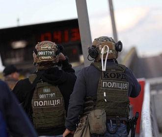 В полиции события на мосту Метро назвали подготовкой к теракту