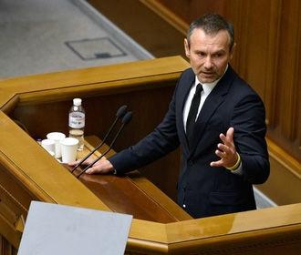"""Вакарчук намерен утратить свой мандат нардепа """"автоматически"""""""