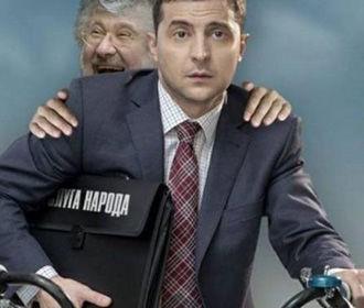 Зеленского обвинили в тайных встречах с Коломойским