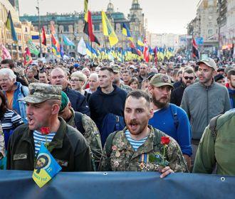 День защитника Украины под знаком откровенного нацизма