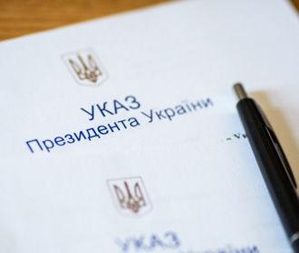 Зеленский назначил главу Сумской ОГА