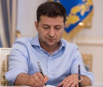 Зеленский подписал закон о ратификации меморандума и соглашения с ЕС