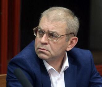 ГБР завершило расследование дела против Пашинского