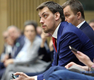 Гончарук назвал новый кредит от МВФ маркером доверия
