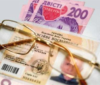 Гончарук: В следующем году пенсии вырастут, но не очень