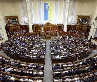 Рада впервые рассмотрела петицию граждан