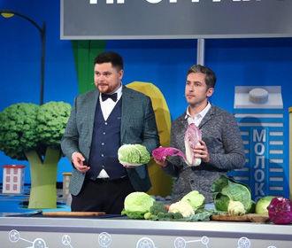 «Полезная программа»: 5 причин полюбить капусту