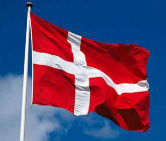 Капли датского короля