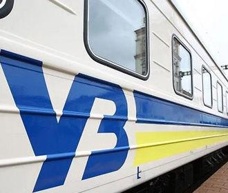 """С сегодняшнего дня """"Укрзализныця"""" приостановила посадку пассажиров в Тернополе"""