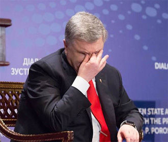 Разумков рассказал, когда с Порошенко снимут неприкосновенность