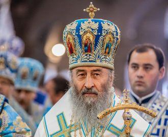 Митрополит Онуфрий рассказал о том, как будут проходить богослужения на Пасху
