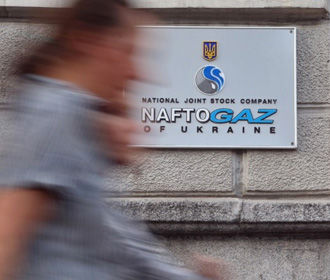 """""""Нафтогаз"""" и """"Газпром"""" подписали соглашение об урегулировании споров"""