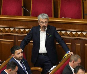 Вместо Александра Ткаченко нардепом станет Денис Маслов