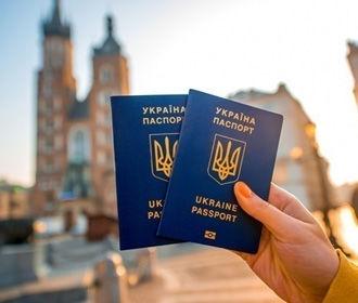 Украина продолжает соответствовать критериям безвиза с ЕС - Еврокомиссия