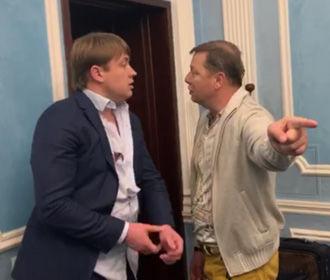 Прокуратура обжаловала освобождение Ляшко на поруки