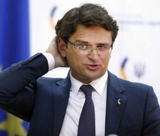 """Украина может заключить """"промышленный безвиз"""" с ЕС в начале 2021 года — Кулеба"""
