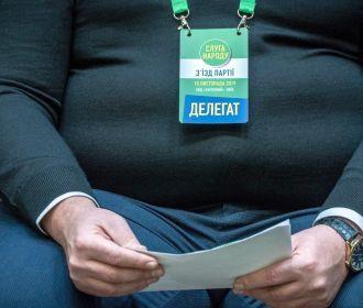 """НАПК остановило финансирование партии """"Слуга народа"""""""