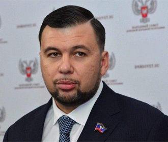 В ДНР прокомментировали слова Зеленского о Минских соглашениях