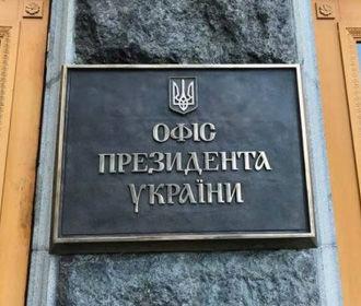 В ОП назвали сроки поставки вакцины от COVID в Украину по первому контракту