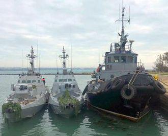 ЕС считает передачу Украине задержанных кораблей давно назревшим решением