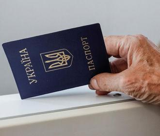 Шмыгаль: через 10-15 лет в Украине будут проблемы с выплатами пенсий