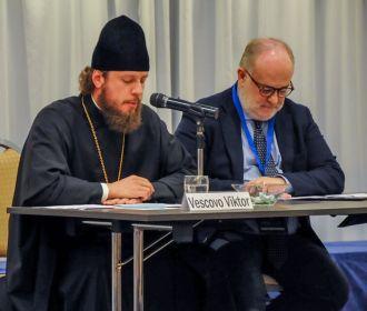В Риме епископ УПЦ поднял проблему реабилитации пострадавших на востоке Украины