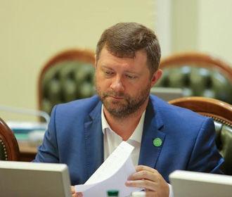 Рада примет банковский законопроект на внеочередном заседании в среду – Корниенко